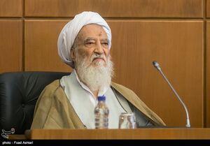 عکس/  جلسه مشترک هیئت رئیسه مجلس خبرگان با کمیسیونهای داخلی