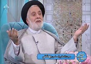 حجت اسلام بهشتی