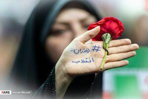 عکس/ اجتماع عظیم «دختران انقلاب»