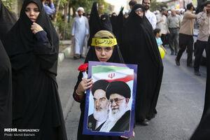 """عکس/ راهپیمایی بزرگ """"حجاب میراث کهن"""""""