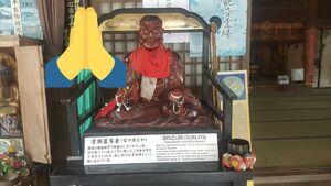 """بودای """"لمس کن و خوب شو"""" در ژاپن! +عکس"""