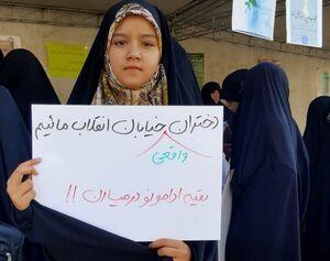 دختران واقعی خیابان انقلاب ماییم، بقیه ادامونو در میارن! +عکس