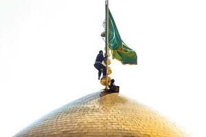 تعویض پرچم بارگاه مطهر امام رضا(ع)