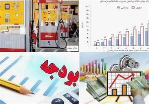 آیا بنزین با هدف جبران کسری بودجه گران میشود؟