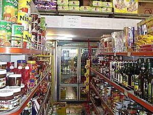 فیلم/ لحظه وقوع زلزله خرمآباد در یک سوپرمارکت