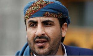 عبدالسلام: آمریکا به دنبال صلح در یمن نیست