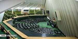 نشست غیرعلنی مجلس با حضور نوبخت آغاز شد