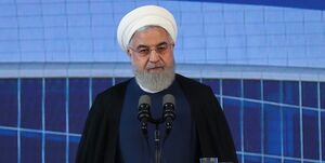 فیلم/ حمایت روحانی از توافق هسته ای