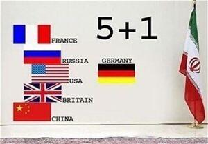 ۱۰ خطای راهبردی در مذاکرات هستهای