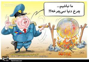 کاریکاتور/  مسبب جنگ و خشونت