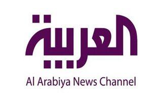 لحظهشماری شبکههای سعودی برای استعفای حریری