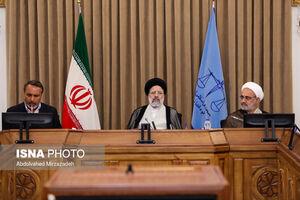 عکس/ دیدار روسای کمیسیونهای مجلس با رئیس قوه قضائیه