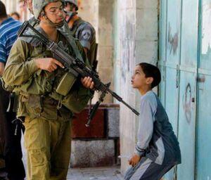 یه روز معمولی برای کودکان فلسطینی +عکس
