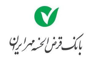 """تراکنشهای اشتباهی """"بانک مهر ایران"""" +عکس"""