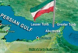 تغییر هندسه سیاسی خلیج فارس
