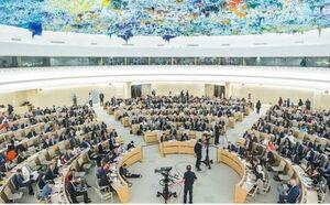 محکومیت «تحریمهای آمریکا» در سازمان ملل
