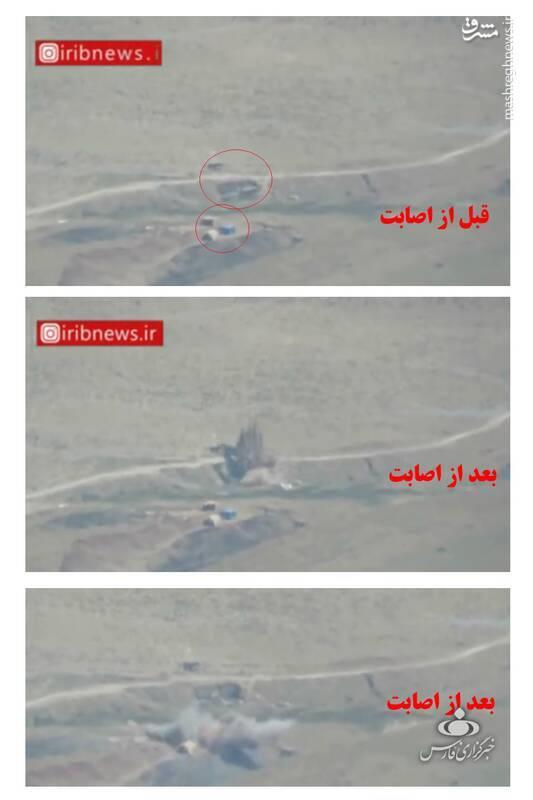 «آرش» ایرانی دوباره به کمک صیانت از مرزهای ایران آمد