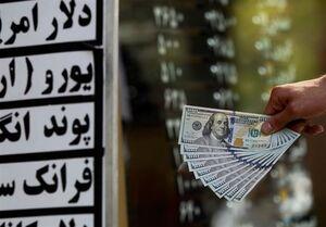 گزارش میدانی تسنیم| مردم فروشنده ارز شدند/ قیمت دلار ۱۱ هزاری شد