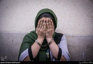 عکس/ بازداشت خانم نظافتچی سارق