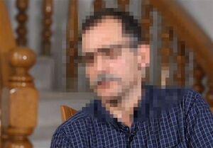 گفتگو با عضو سابق منافقین| برای عملیات تروربه ایران آمدم/ دست منافقین در اروپا باز است