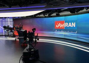 فیلم/ اذعان کارشناس شبکه سعودی درباره مذاکره