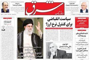 باید توان موشکی ایران تعدیل شود، وگرنه اروپا را از دست میدهیم!/ دولت سایه، نمیگذارد روحانی کار کند!
