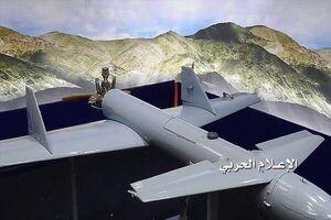 ارتش یمن همزمان دو فرودگاه عربستان را موشک باران کرد