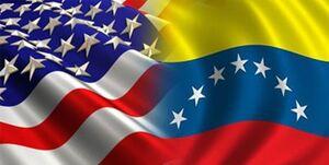 افشای یک سند داخلی علیه ترامپ درباره ونزوئلا
