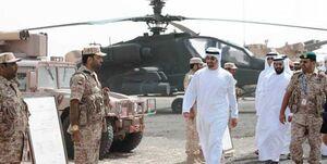 آیا امارات از یمن خارج میشود؟ سرنوشت جنگ چه میشود؟