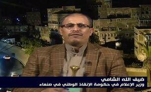 وزیر یمنی: ادامه محاصره یمن برابر است با ادامه زدن اهدافِ سعودی