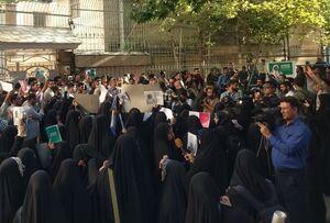 تجمع دانشجویان و مردم مقابل سفارت نیجریه در حمایت از «شیخ زکزاکی»