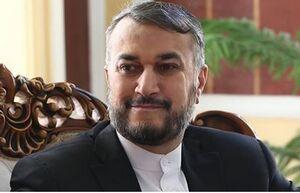 امیرعبداللهیان: مجمع عمومی با تقویت چندجانبهگرایی آمریکا بایستد