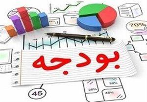 دخل و خرج دولت در ۳ ماهه اول سال چقدر بوده است؟