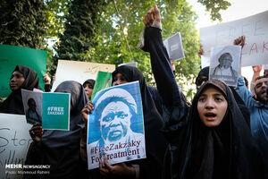 عکس/ تجمع اعتراضی دانشجویان مقابل سفارت نیجریه