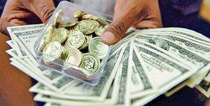 قیمت انواع سکه و دلار در بازار +جدول