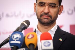 عکس/ افتتاح نمایشگاه الکامپ با حضور جهرمی