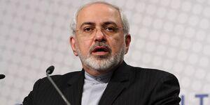 ظریف: تفکر تعامل با غرب اعتبارش را در ایران از دست داده است