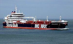 برخورد نفتکش انگلیسی با شناور صیادی
