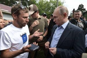 عکس/ دومین سفر پوتین به مناطق سیل زده