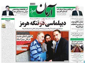 مسیح مهاجری: مقامات نظامی ایران زیادی حرف میزنند!/ شکوریراد: باروحانی به عقب برگشتیم