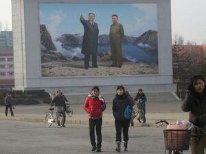 عکس/ اولین و تنها مسجد در کره شمالی