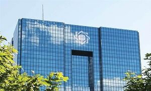 شرط برگزاری مجامع بانکها اعلام شد