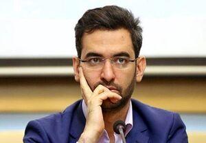 وزارت ارتباطات توصیه کنترل اینترنت را در برهه اعتراضات اجرا نکرد
