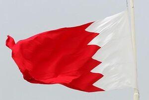 پرچم نمایه بحرین
