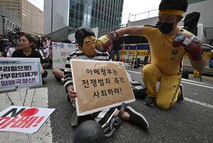 عکس/ خشم مردم کره جنوبی از ژاپنیها