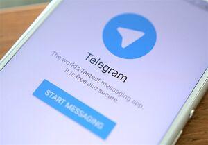 آدرس کانال تلگرامی سخنرانان و مداحان
