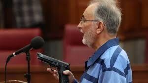 سومین جلسه دادگاه قتل میترا استاد امروز برگزار میشود