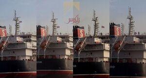 عکس/ لحظه پایین کشیدن پرچم انگلیس از نفتکش توقیفشده