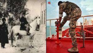 دو تصویر غیر قابل قیاس