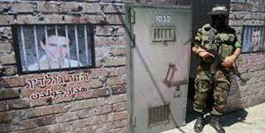 افشای جزئیات اسارت نظامی صهیونیست در نوار غزه